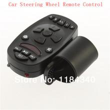 wholesale remote control wheel