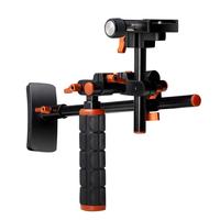 Aputure  V-Rig MR-V1 DSLR Video Bracket Steady Shooting Strong & Durable Portable Free Shipping