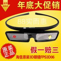 Original hisense fps3d06 3d glasses