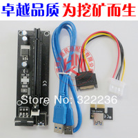 PCI-E ( PCI E ) express 1X to 16X Riser Card with 60CM USB 3.0 Extender Cable FOR Bitcoin Miner Mining