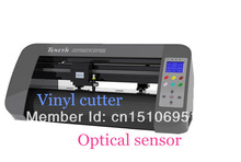 vinyl cutter promotion
