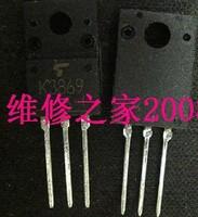 [ E] Chang Sheng imported disassemble 2SK3869 K3869 10A 450V LCD FET