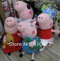 Hot! Peppa Pig Toys 30cm Anime Toys Peppa Pig Plush toy Gift Stuffed Doll Peppa George 4pcs/lot