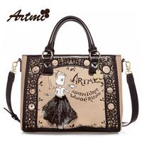 Artmi women's handbag 2013 cutout print handbag messenger bag