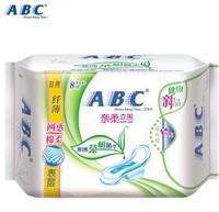 10bags/lot wholesale sanitary napkins ABC N81 with Australian tea tree essence day use 240mm sanitary towel free shipping
