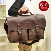 Free Shipping New Canvas bag laptop bag shoulder bag messenger bag casual bag fashion vintage 1169