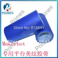 3D printer Blue tape big size for makerbot platform 160mm Free Shipping