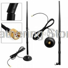 cheap wifi omni antenna