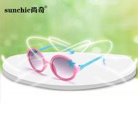 Baby glasses sunglasses sun-shading mirror male child sunglasses female child anti-uv glasses