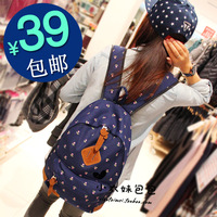 Cute Flower School Knapsacks For Teenage Girl .Sweet Harajuku Canvas Bookbag / Backpacks ,Shoulder Bags