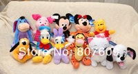 Plush Dolls Toys hot sales of dog, cat    Duck dolls of child hot sale  size: 25cm