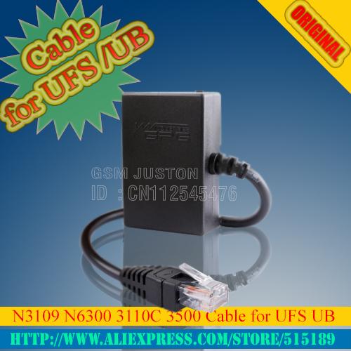 Кабель для Nokia3500 для UFS