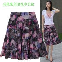 2014  fancy casual medium skirt female bust skirt a-line skirt chiffon skirt midguts 527