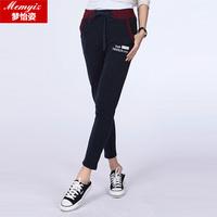2014 spring black casual pants female loose harem pants plus size thin slim health pants