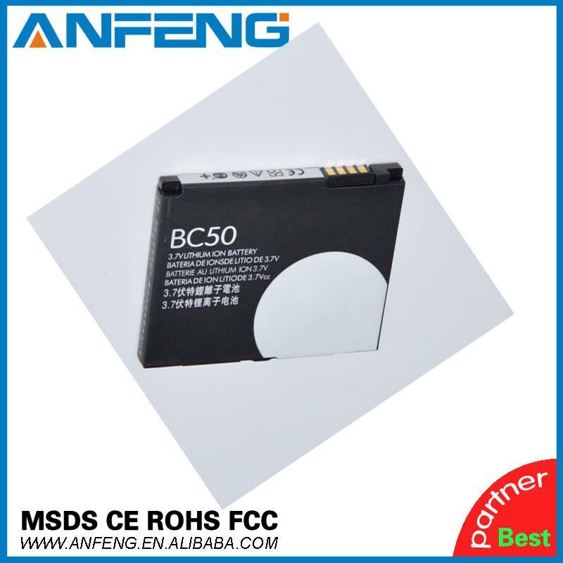 Free Shipping BC50 Battery SNN5779A For Motorola RAZR V3X V8 V280 C261 L2 C261 V8 K1 V270 V257(China (Mainland))