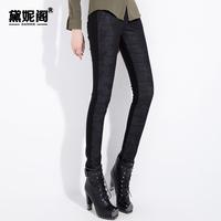 Nzk niuzaiku jeans female trousers long flower patchwork