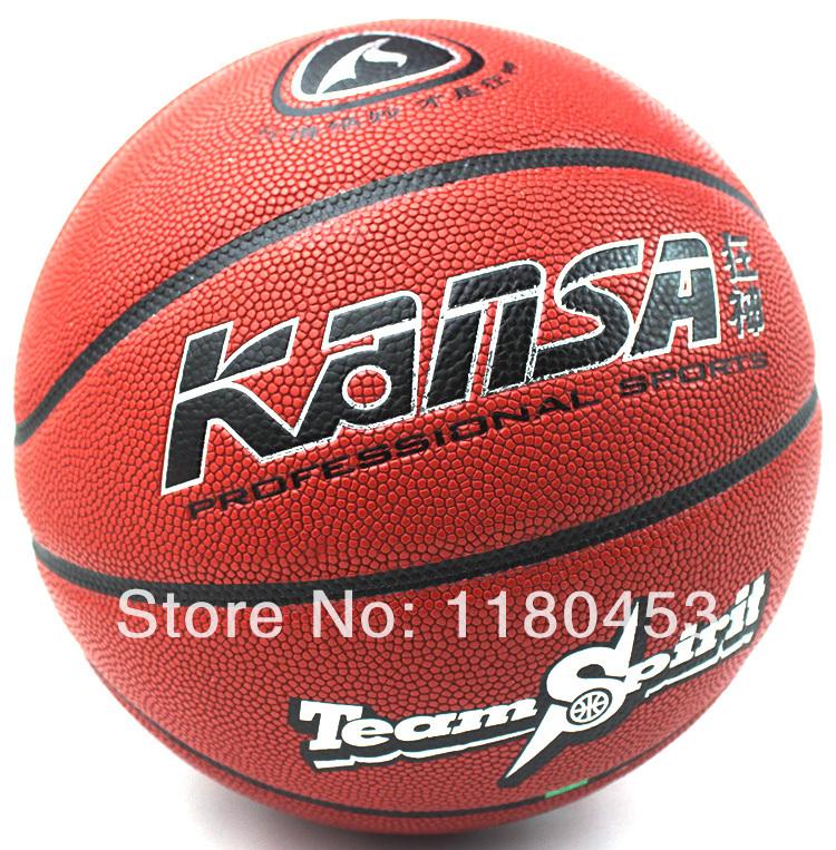 Genuine mad god high elasticity moisture professional basketball training basketball game and feel good(China (Mainland))
