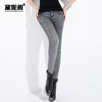 Miuzaiku jeans female plus velvet thickening smoky grey ultra slim elastic
