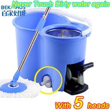 cheap spin mop magic