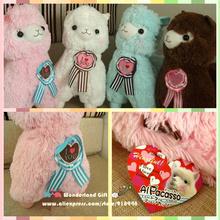 wholesale love stuffed animal