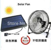 Creative portable solar charger fan  USB Students fan Electricity storage dorm mini fan