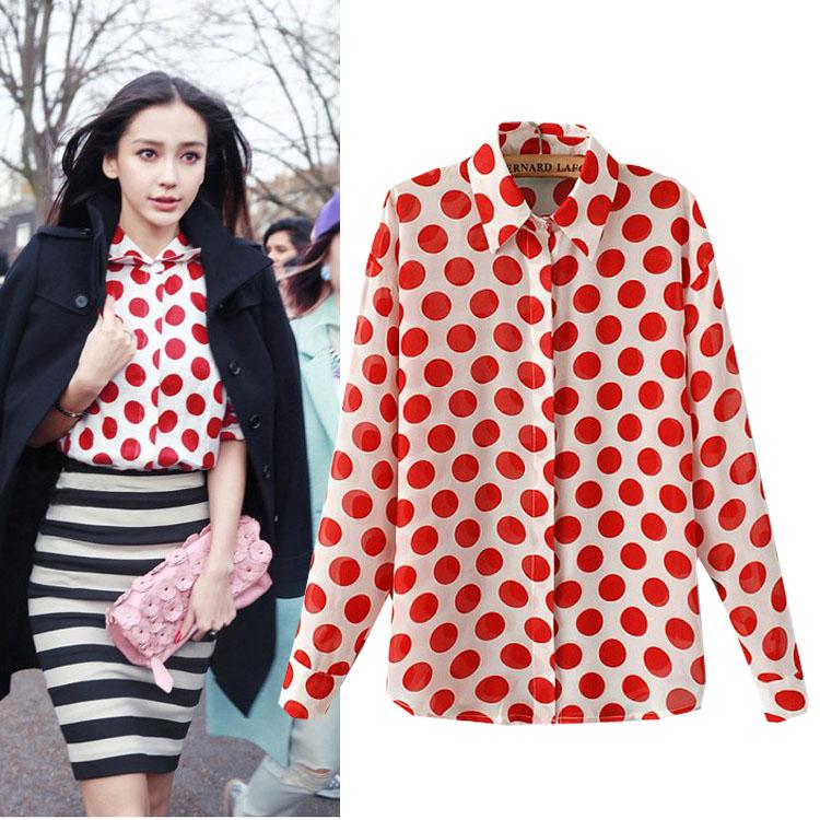 Блузки Мода 2015 С Доставкой