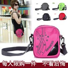 popular cloth messenger bag