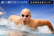popular waterproof mp3 swimming