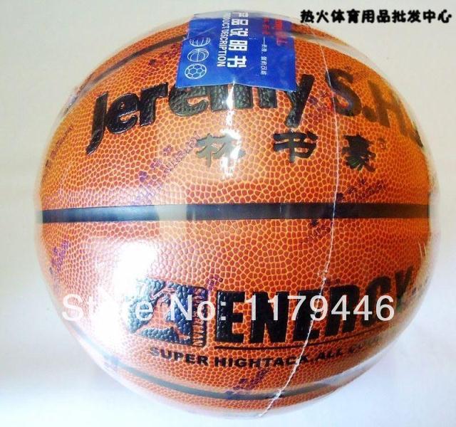 Hot-selling Free shipping high quality genuine Jeremy Lin Basketball / PU leather basketball tournament(China (Mainland))