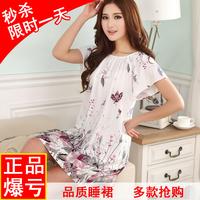 Summer female sexy nightgown mm princess sleepwear pure cotton lounge plus size plus size maternity dress
