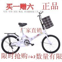 wholesale folding bike light