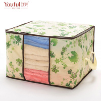 Free shipping Clothing and quilts storage bag finishing bags Visual dust bags folding storage box 2pcs/lot