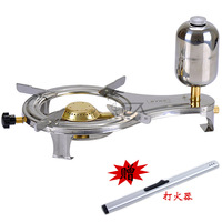 Liquid alcohol stove outdoor portable cooking travel windproof camping stoves cookware burner picnic cooker equipment gas bottle
