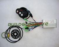 24V 250W e-bike LED display kits for 8FUN high speed compact motor
