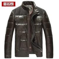 Sheep genuine leather down coat male jacket leather clothing leather clothing male down genuine leather clothing