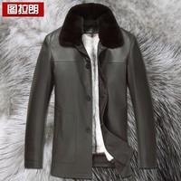 Deerskin cross liner deerskin nick coat male genuine leather clothing male short design mink turn-down collar