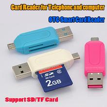 usb multi card reader price