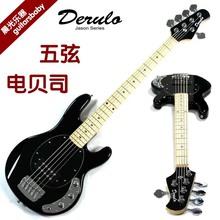nice bass guitar promotion