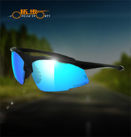 Windproof riding ts001 refined scholars step outdoor sports eyewear polarized myopia bicycle tsr818