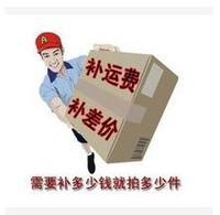Freight senders, customized wedding dress senders