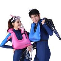 Self-help inflatable life vest adult snorkeling vest life jacket drifting swimming vest 420 nylon& TPU with lifesaving whistle