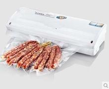 vacuum automatic promotion