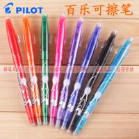 Baile pilot erasable pen lfb-20ef resurrect unisex pen