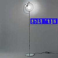 Soap-bubble lamp fashion brief modern living room lamp light round ball floor lamp
