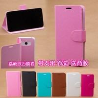 Newest Leather Case For Philips W8510 W8555 W3500 t3566 W6500 D833 W732 W736 W737 W626 W336 W536 W6350 W8355 W8560 smartphone