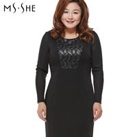 Msshe plus size clothing 2014 spring o-neck brief elegant tank dress slim waist one-piece dress