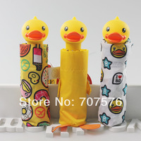 duck duckling folding umbrella decorative pattern combination pattern umbrella