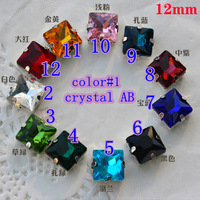 12colors 128pcs/lot 12mm Square Shape Crystal Fancy Stone with Claw Setting Sew On Rhinestones,U CHOOSE COLOR