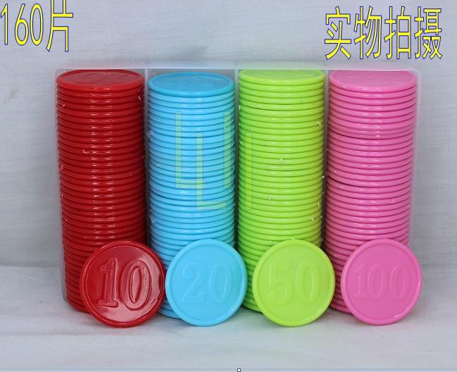 Chip Set Chip Digital Mahjong