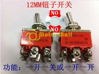 10pcs 6-Pin DPST ON-ON  Mini 10A 250V AC 15A 125V E-TEN1321 Toggle Switch 12mm Toggle Switch Free Shipping